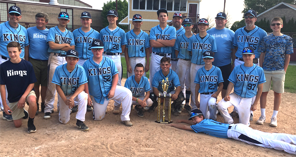 New England AAU Baseball