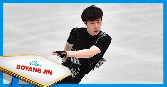 Skate America men's competitor -Boyang Jin - China
