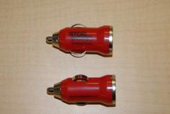 Car adapter   june 2 small