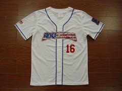 Patriot jersey 3   july 1 small