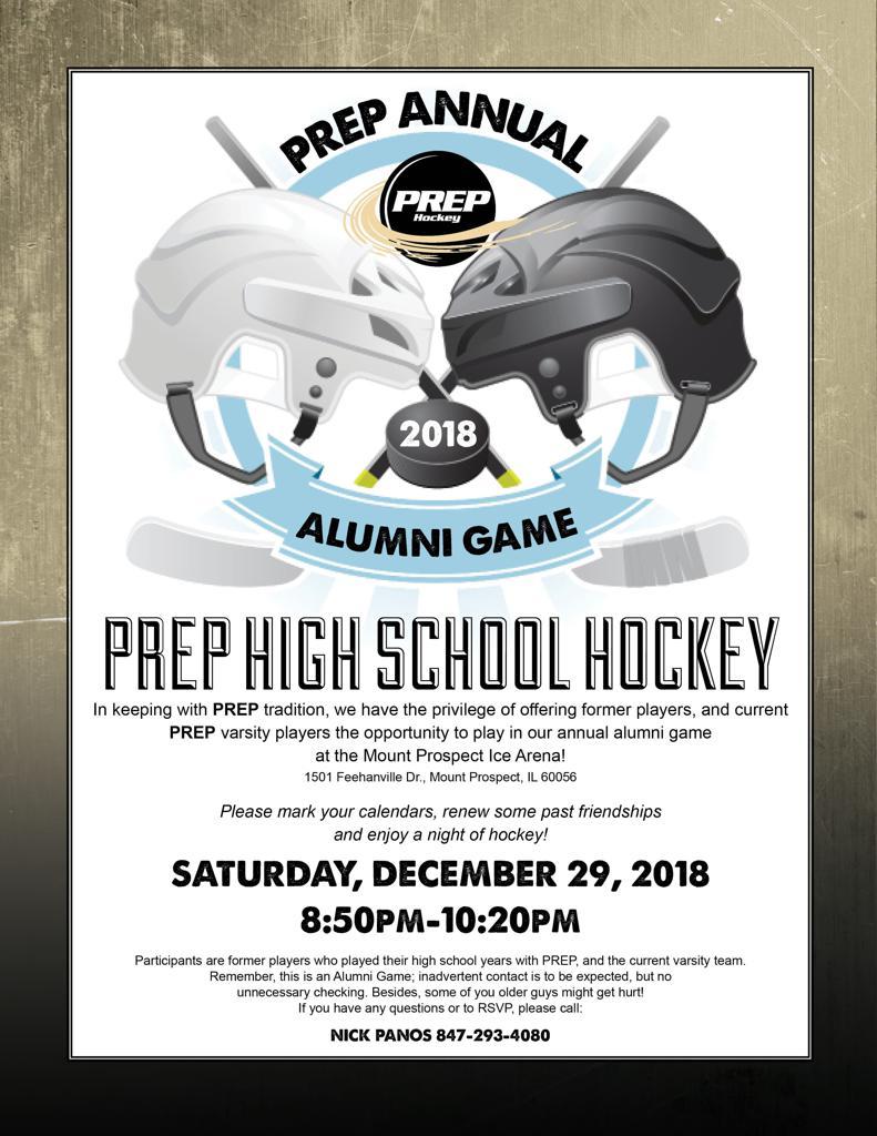 2018 Annual PREP Alumni Game