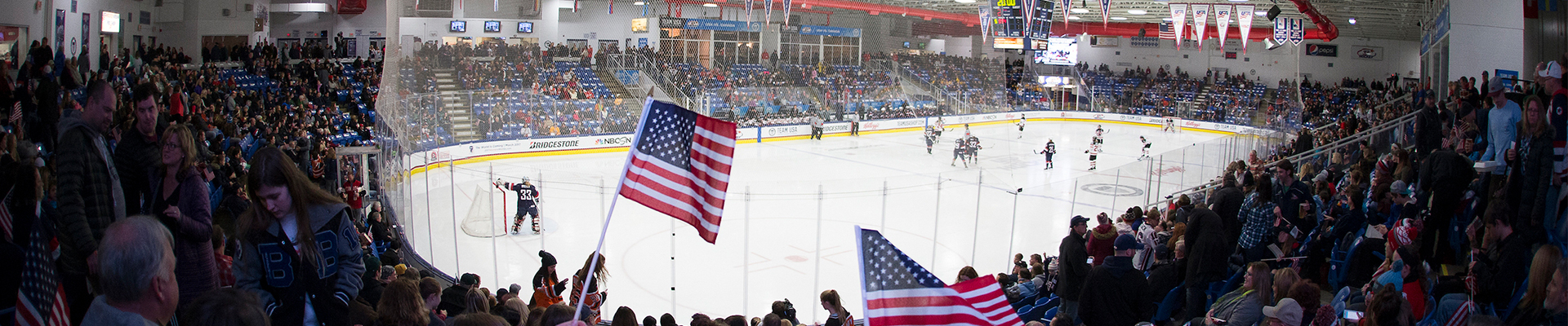 USA Hockey Arena