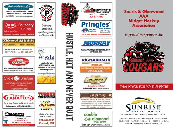 2016/2017 Sponsors - Thank You For Your Support