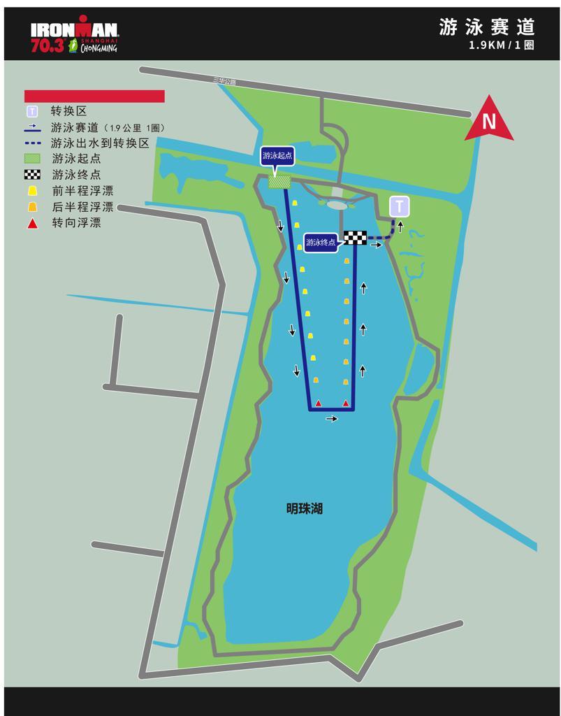 Swim course map Chinese IM703 Shanghai