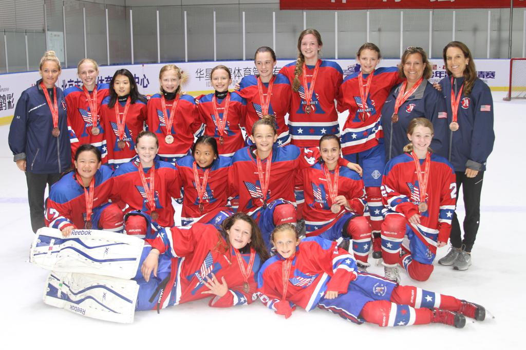 Assabet U12 Wins Third Place in CCM Tournament Beijing China July 2018