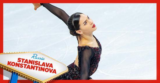 Skate America ladies competitor - Stanislava Konstantinova of Russia