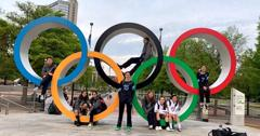 13s olympic rings small