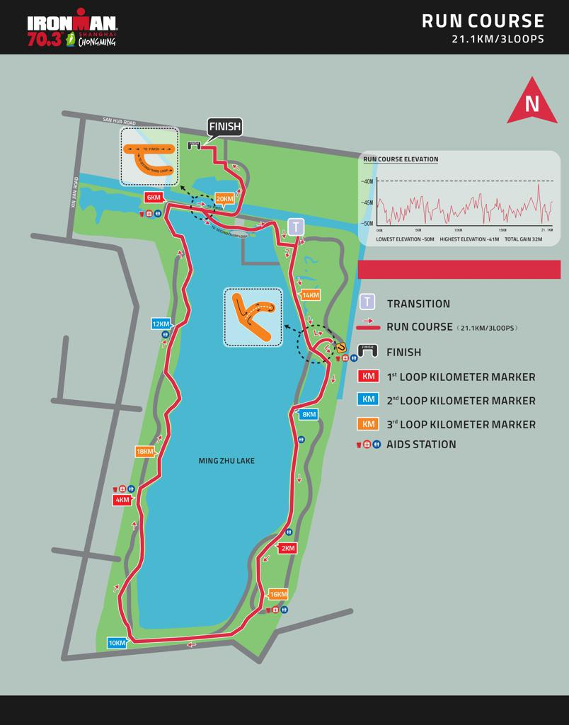 Run course map English IM703 Shanghai