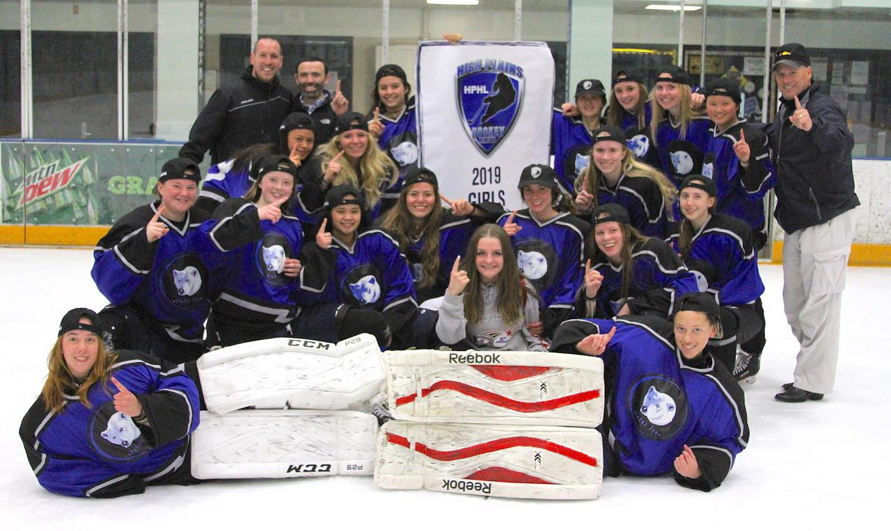 Photo submitted by the High Plains Hockey League Polar Bears, taken in 2019, which was the last time the team played together prior to last weekend's national championships.