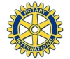 Sponsored by Make Your Contributions to the Rotary Foundation